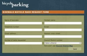 Los Angeles rack request screen