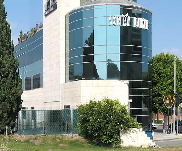 Sonya Dakar building
