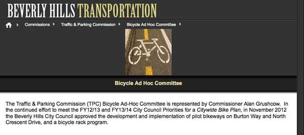 Ad-hoc webpage screenshot